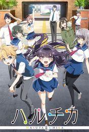 Affiche Haruchika: Haruta to Chika wa Seishun Suru
