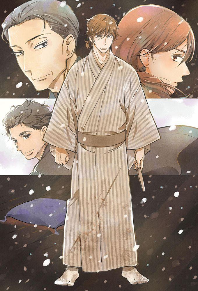 Affiches posters et images de le rakugo ou la vie 2016 for Astrologie ou le miroir de la vie
