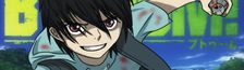 Cover Manga de type survival game