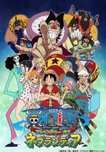 Affiche One Piece : Adventure of Nebulandia
