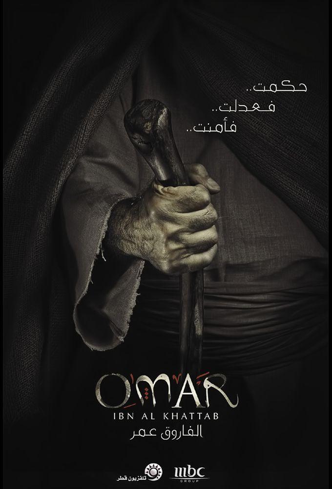 affiches posters et images de omar ibn al khattab 2012. Black Bedroom Furniture Sets. Home Design Ideas