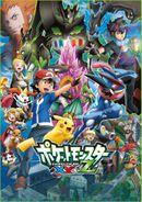 Affiche Pokémon XY&Z