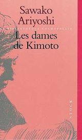 Couverture Les dames de Kimoto