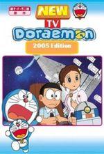 Affiche Doraemon (2005)