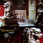 Pochette B(uddha)‐Sides (EP)
