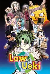 Affiche La Loi d'Ueki