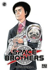 Couverture Space Brothers, tome 2