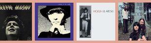 Cover Il y a des années où l'on a envie de rien faire - 1967-1981 Chansons expérimentales