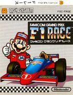 Jaquette F-1 Race