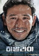 Affiche The Himalayas