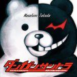 Pochette DanganRonpa Original Soundtrack (OST)