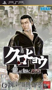 Jaquette Kurohyō: Ryū ga Gotoku Shinshō