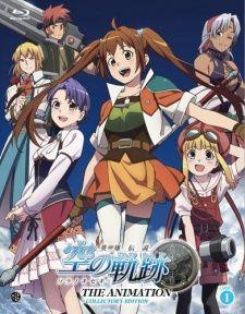 Eiyuu_Densetsu_Sora_no_Kiseki_The_Animat