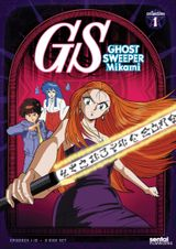 Affiche Ghost Sweeper Mikami