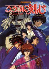 Affiche Kenshin, le vagabond