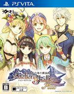 Jaquette Atelier Shallie Plus : Alchemists of the Dusk Sea