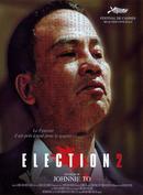 Affiche Élection 2