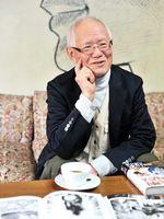 Photo Tetsuya Chiba