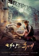 Affiche Descendants of the Sun