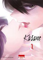 Couverture Kasane - La voleuse de visage