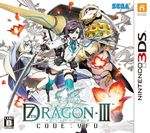 Jaquette 7th Dragon III Code : VFD