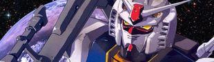 Cover Guide de visionnage : Mobile Suit Gundam