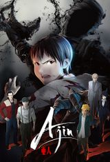 Affiche Ajin