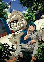 Affiche Mobile Suit Gundam: The 08th MS Team - A Battle with the Third Dimension