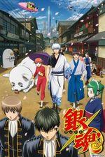 Affiche Gintama'