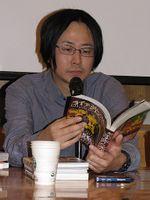Photo Furuya Usamaru