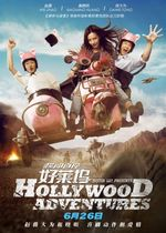 Affiche Hollywood Adventures