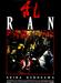 Affiche Ran