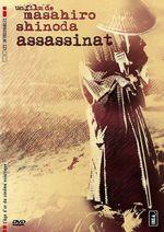 Affiche Assassinat