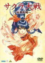 Affiche Sakura Taisen