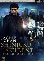 Affiche Shinjiku Incident - Guerre des gangs à Tokyo
