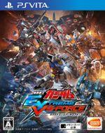 Jaquette Mobile Suit Gundam : Extreme VS Force
