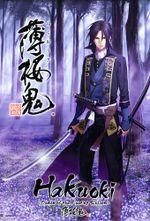 Affiche Hakuouki
