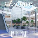 Pochette Palm Mall