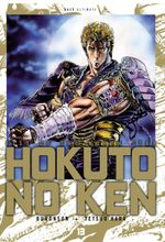 Couverture Fist of the north star - Hokuto no ken - Tome 13