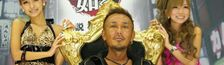 Cover - Toshihiro Nagoshi, le playboy du jeu vidéo japonais -