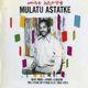 Pochette New York - Addis - London: The Story of Ethio Jazz 1965-1975