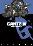Couverture Gantz, tome 14