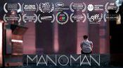 Affiche Manoman