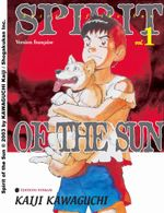 Couverture Spirit of the sun