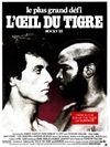 Affiche Rocky III : L'Œil du tigre
