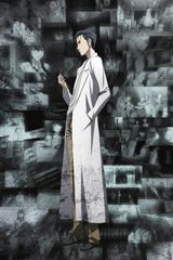 Affiche Steins;Gate: Kyoukaimenjou no Missing Link - Divide By Zero