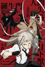 Affiche Bungo Stray Dogs