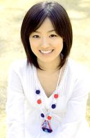Photo Suzuka Ohgo