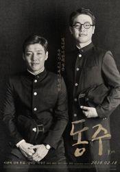 Affiche Dongju : Portrait d'un poète