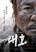 Affiche The Tiger: An Old Hunter's Tale